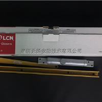 安朗杰LCN隐藏式闭门器3133