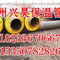 钢套钢保温钢管专业生产厂家价格