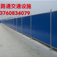 广州施工围挡 彩钢夹芯板厂 pvc施工围蔽板