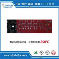 北京线路板厂