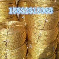 2mm--10mm打包塑料绳_打包塑料绳黄金绳