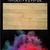 UV仿石清洁板|挂墙清洁板定做厂家