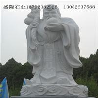 低价销售石佛像石雕弥勒佛像