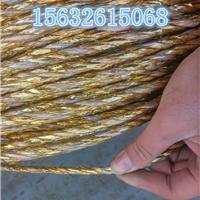 厂家供应打包绳/黄金绳/废纸打包绳价格