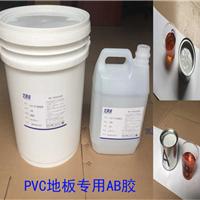 地板片材专用环保防水PVC塑胶地板专用胶水