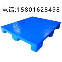 北京塑料托盘 塑料垫仓板 可加钢管