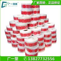 产地货源pvc铝材包装 蓝色pvc塑封膜收塑膜