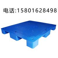 内蒙古塑料托盘 塑料垫仓板 塑料托盘批发