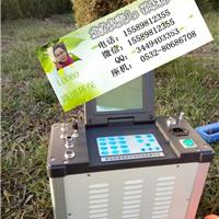 烟尘烟气分析仪LB-70C与捞应3012H型号对比