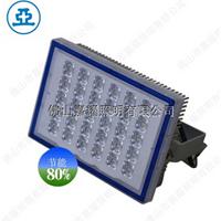 上海亚明泛光灯 ZY228  150W LED 景观灯具