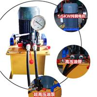 【山西太原】便携式液压钢筋弯曲机【图】