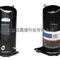 谷轮数码涡旋压缩机ZP32K3E-PFZ-522