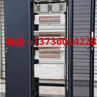 通信设备用综合集装架《中国铁通专用》