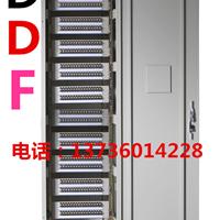DDF数字配线架