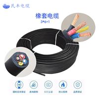 厂家直销电力电缆yjv yjlv1/23/4/5/3 1/3 2/4 1各种型号