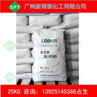 供应四川龙蟒金红石型钛白粉 原装R-966