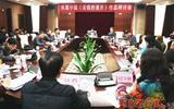 长篇小说《尖锐的瓷片》研讨会在景德镇市召开-瓷片