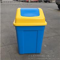 供应唐山医疗用50L方头垃圾桶 厂家直销
