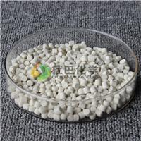 杜巴环保型发泡剂OBSH母胶粒 厂家直销