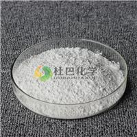 杜巴牌环保型发泡剂OBSH 厂家直销 技术支持