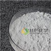 优质间接法氧化锌 橡胶专用活性剂 厂家直销