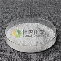 杜巴牌优质型活性氧化锌 厂家直销 技术支持