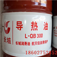 L-QB300导热油―武汉批发代理商