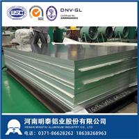 铝合金幕墙镜面铝板-明泰铝业