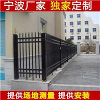 众达厂家直销学校围墙锌钢护栏镀锌钢围栏