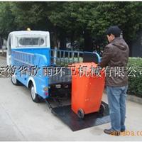 供应电动垃圾清运装桶车 电动六桶装桶车