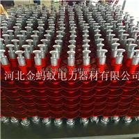 棒形复合绝缘子FXBW4-110/70