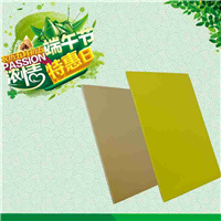 华阴市隧道板丨隧道板学校内墙专用