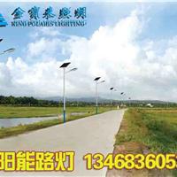 扬州太阳能路灯报价厂家