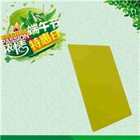 临夏市无机涂装板丨无机涂装板环保安全