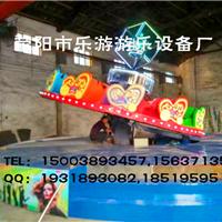 郑州乐游新品特价销售户外大型飞天转盘