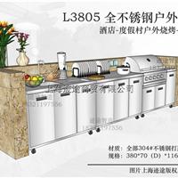 迹途智造L380户外不锈钢烧烤台设计效果图片
