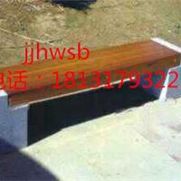 河北铸铁腿公园座椅园林木质园林椅可定制