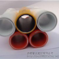 成都铝塑管、四川铝塑管、乐山铝塑管