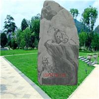 原生态天然景观石汉白玉景观石批发