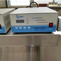 电镀专用  超声波振盒