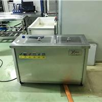 EYG-2FB-3.6KW  光学硅晶片超声波清洗机