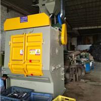五金工件氧化皮处理喷砂机 履带式抛丸机厂
