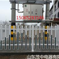 山东变压器围栏 PVC塑钢围栏 公园草坪护栏 厂家