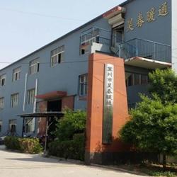 冀州市昊春暖通设备有限公司