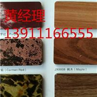 东方吉祥铝塑板厂家,吉祥铝塑板,铝塑板厂,铝塑板