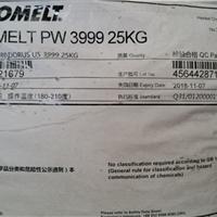 汉高聚烯烃包覆胶TECHNOMELT PW 3999