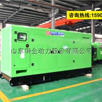 进口静音发电机组500kw发电机组报价
