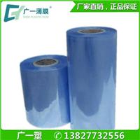 批发现货pvc热缩膜透明pvc吹塑膜收塑膜