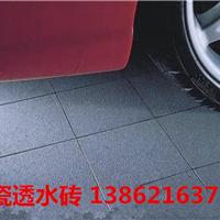 江苏透水砖种类 南通陶瓷透水砖规格