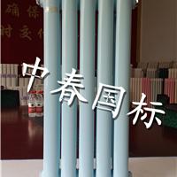 如何选择优质的钢二柱暖气片